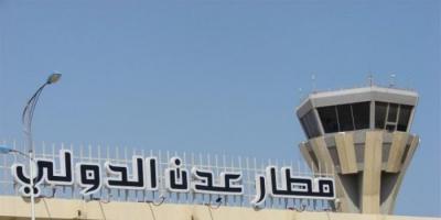 مطارا القاهرة وجيبوتي يستقبلان رحلتين من عدن غدًا
