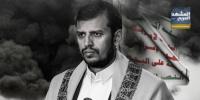 السطو على الأموال والممتلكات.. سبيل الحوثيين لتكوين الثروات ومضاعفة الأعباء