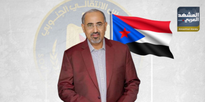 عودة الزُبيدي تُرعب الحوثي والإخوان (ملف)