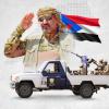 ملحمة جنوبية بالضالع تقهر الحوثي وتردع الإخوان (ملف)