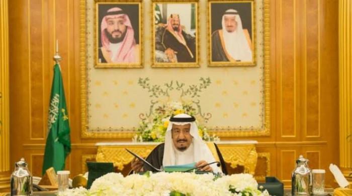 السعودية تعدل نظام تملك واستثمار العقارات لغير المواطنين