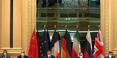 اليوم.. استئناف جولة جديدة من المحادثات حول الاتفاق النووي بفيينا
