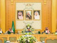 الوزراء السعودي يقر تنظيم هيئة المحتوى المحلي والمشتريات الحكومية
