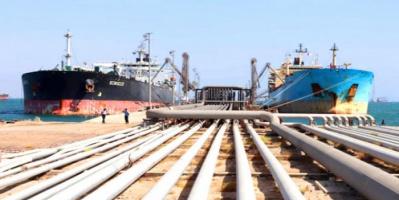 وصول شحنة من مادة الديزل إلى ميناء الزيت