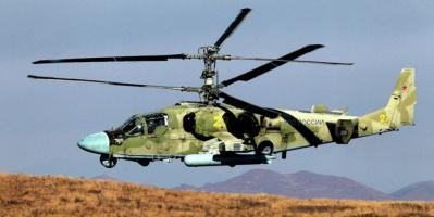 وزارة الطوارئ الروسية تُعلن فقدان الاتصال بمروحية تجارية