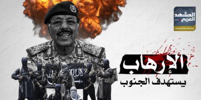 """""""فتِّش عن معسكرات الأحمر"""".. إدانات سياسية لتفاقم اغتيالات وادي حضرموت"""