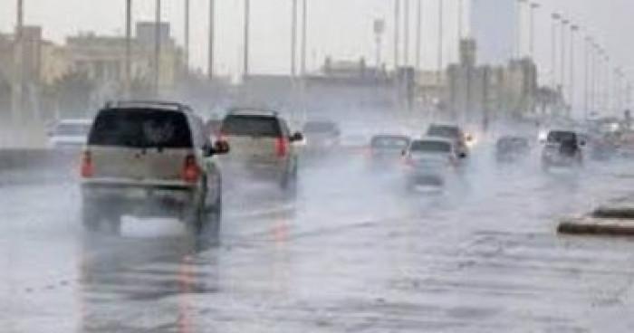هطول أمطار رعدية.. حالة طقس السعودية اليوم الأحد