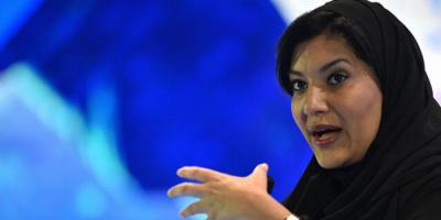 ريما بندر: ولي العهد السعودي حقق إنجازات عديدة في مختلف المجالات