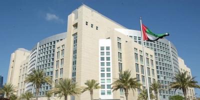 طالبت بموقف حاسم.. الإمارات تُدين الاستهداف الحوثي لخميس مشيط