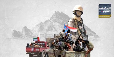 تحرير عدن.. 6 سنوات على نصر الجنوب العظيم
