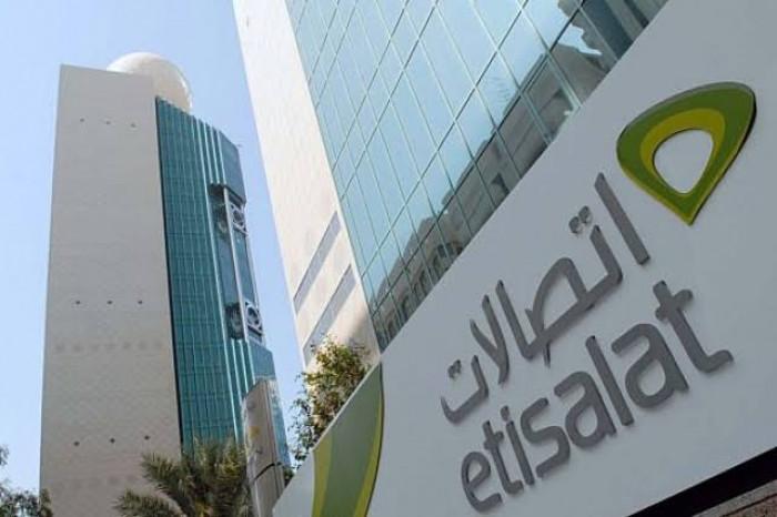 """""""اتصالات"""" الإماراتية تصدر سندات بقيمة مليار يورو"""