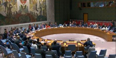 الاثنين.. مجلس الأمن ينعقد لبحث التصعيد بالقدس