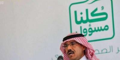 الصحة السعودية: لم نسجل وفيات مرتبطة بلقاحات كورونا