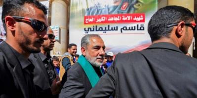 عكاظ: النظام الإيراني مسؤول عن جرائم إبادة في اليمن