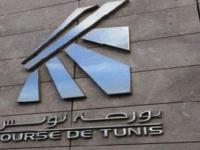 البورصة التونسية تسجل ارتفاعا بنسبة 0.69 %