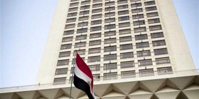 مصر تدين الإرهاب الحوثي.. وتؤكد: تهديد سافر لأمن السعودية