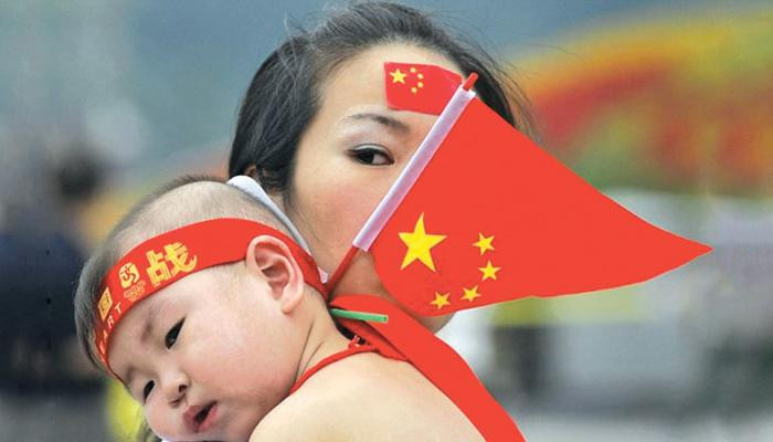 انخفاض النمو السكاني في الصين