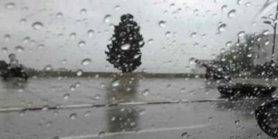 توقعات بأمطار غزيرة على الضالع ولحج غدًا