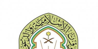 السعودية تهيئ 20.569 جامعاً ومسجد إضافي ومصلى لصلاة عيد الفطر