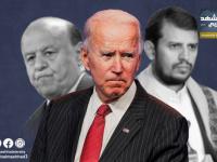 الولايات المتحدة تفضح خيانة الشرعية الإخوانية