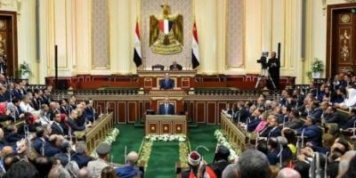 """""""النواب المصري"""": الانتهاكات الحوثية تجاه السعودية """"جرائم حرب"""""""