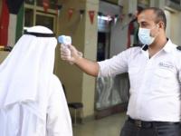 الكويت تسجل 1153 إصابة جديدة بكورونا و8 وفيات