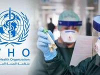 الصحة العالمية: متحورة كورونا الجديدة رصدت في 44 بلدًا