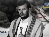 """ضربات التحتيا ورسالة """"الحوثي"""".. إرهاب المليشيات الذي يستبق الجلسة الأممية"""