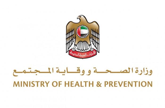 الإمارات تعلن حصيلة جديدة للإصابات بكورونا
