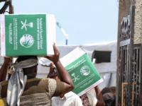 17 ألف شخص بالضالع يتلقون مساعدات سعودية