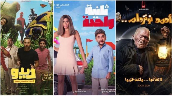 قائمة أفلام عيد الفطر 2021