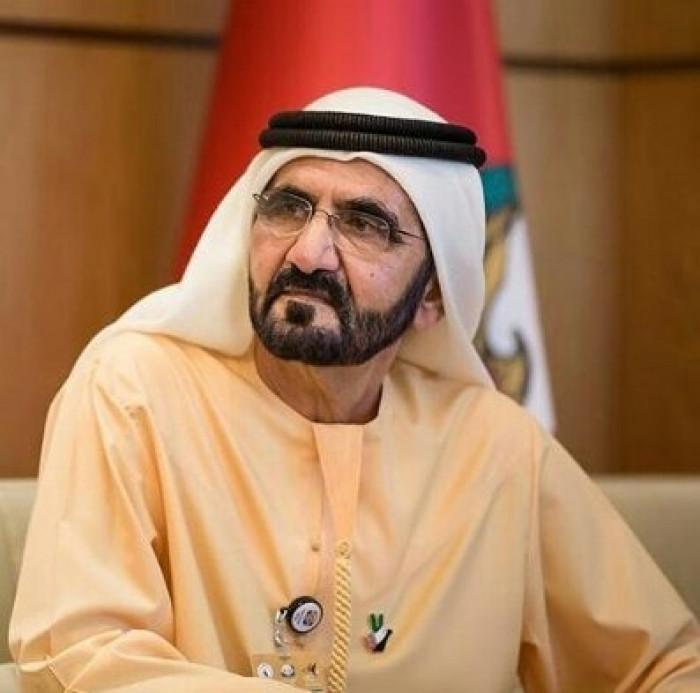 بن راشد يهنئ الإماراتيين والأمة الإسلامية بعيد الفطر
