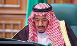 الملك سلمان يدين الانتهاكات الإسرائيلية بالقدس