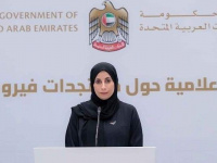 الإمارات تُسجل 4 وفيات و1,512 إصابة جديدة بكورونا