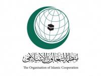 التعاون الإسلامي تعقد اجتماعًا طارئًا لبحث التصعيد الإسرائيلي