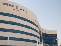 """الصحة الإماراتية تعتمد لقاح """"فايزر بيونتيك"""" للفئة من 12 إلى 15 عامًا"""