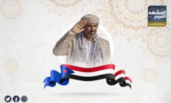 الانتقالي يعايد شعبه.. دولتكم قادمة