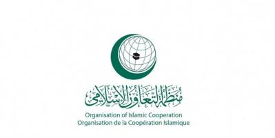 التعاون الإسلامي تستنكر إطلاق مسيرات حوثية تجاه السعودية
