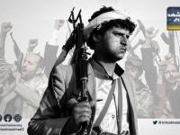 واقعة زيارة الجرحى الحوثيين.. قصة الاغتيالات التي تتخوف منها المليشيات