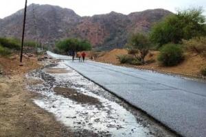 أمطار مرتقبة على 3 محافظات غدًا
