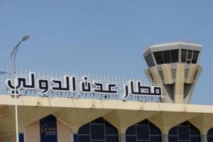 3 وجهات دولية لرحلات مطار عدن غدًا