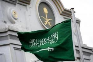 السلطات السعودية تعلن شروط صرف إعانة البحث عن عمل