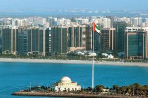 """ستاندرد أند بور غلوبال بلاتس: """"الإمارات"""" تخطط لتصبح لاعبا رئيسيا في صناعة الهيدروجين"""
