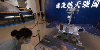هبوط مركبة فضاء صينية بنجاح على سطح المريخ