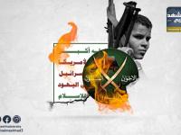 ردع الحوثيين والإخوان.. خطوة جنوبية أولى على طريق استعادة الدولة