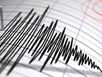 سلسلة من الزلازل تضرب اليابان