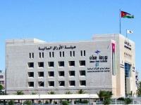البورصة الأردنية تنهي تعاملات الأحد على ارتفاع  