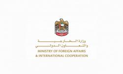 الإمارات تستنكر تصريحات وزير خارجية لبنان ضد السعودية و دول مجلس التعاون