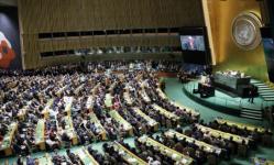 انطلاق الجلسة الطارئة للأمم المتحدة بشأن التصعيد الإسرائيلي الفلسطيني