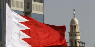 الصحة البحرينية تعلن اختراق حسابها على تويتر